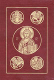 Image for Ignatius Bible (RSV), 2nd Edition - Leather